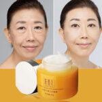 Anti-Aging Whitening Face Cream with Vitamin C